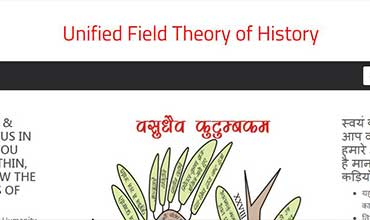 UNIFIED FIELD THEORY OF HISTORY